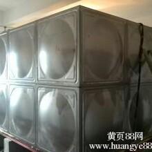 漯河不锈钢水箱,物优价廉不锈钢水箱400-8002993