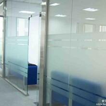 北京玻璃磨砂膜防撞条警示贴制作