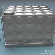 三门峡不锈钢水箱三门峡不锈钢消防水箱