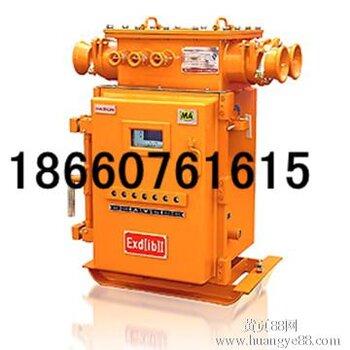 供应矿用真空电磁启动器qjz-400/1140Ⅱ