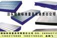 供应上海铸铁平台造船火工平台