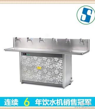 不锈钢饮水机