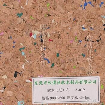 2018新款隔音防潮阻燃软木壁纸厂家热销中