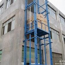 石家庄导轨式升降机链条式货梯杂货电梯仓库用升降平台