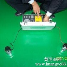 上海黄浦环氧地坪工程施工图片