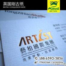 青岛PVC名片制作,青岛透明磨砂PVC名片印刷