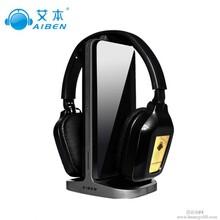 河南电脑无线耳机厂家首选艾本耳机