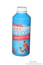 建平内蒙呼和浩特泳池水处理剂