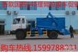 上海黄浦垃圾车销售点_湖北程力_垃圾车畅销全国