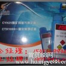 氧气检测仪声光报警图片