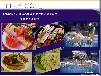 深圳御宴餐饮有限公司专业承接冷餐自助餐巴西烤肉
