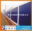 福州工地施工围挡福州PVC塑钢材质高质量PVC围挡龙桥厂家直销