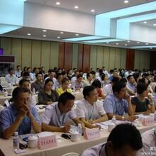 天津BOSCH同声传译公司租赁滨海新区同传设备同传租赁公司