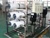 化妆水制备工艺金正环保设备提供
