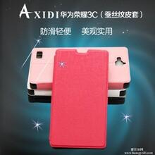 各大流行型号手机保护套图片