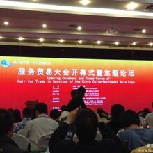 同声传译同传设备租赁上海虹口轩悦电子低价租赁-卖-批发-维修