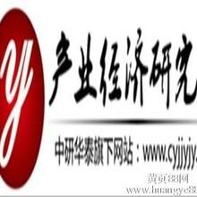 2014-16-2019年中国-铸造生铁行业市场规模分析及投资策略咨询报告