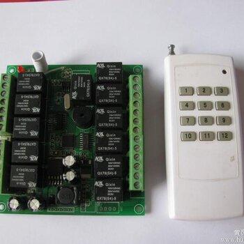 4, 主要应用:电机正转反转,遥控电动门(卷闸门上下滑动),遥控窗帘