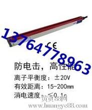 供应造纸设备上光机静电消除器/QP-ES广泛用于各个行业静电消除图片