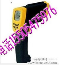 山西陕西内蒙CWH800红外测温仪