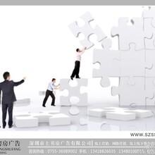 深圳互联网广告公司深圳互联网广告深圳网络广告