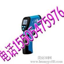DT-8818h红外测温仪全国最低价
