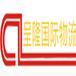 湛江国际快递有限公司