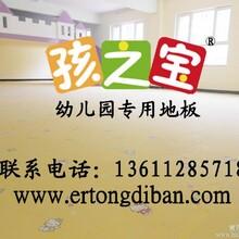 少儿英语班常用地胶,早教班环保智趣地板,带卡通图案的地胶