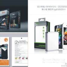 深圳宝安展会宣传册设计,福永画册设计包装设计