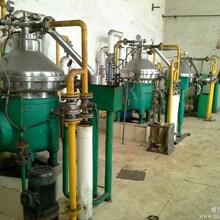 二手油脂设备处理,二手50吨色拉油精炼处理