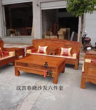 【刺猬紫檀六件套沙发_沙发价格|图片】-黄页88网