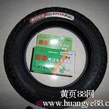 潍坊电动车轮胎销售潍坊电动车轮胎厂家潍坊电动车轮胎批发