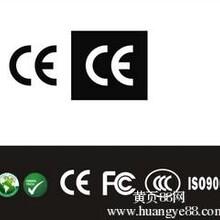 优惠办理独轮车CE认证FCC认证ROHS检测