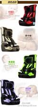 REEBABY正品汽车儿童安全座椅婴儿宝宝汽车儿童汽车座椅图片
