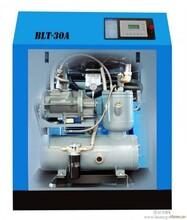 马鞍山螺杆式空压机冷干机储气罐厂家直销价格优惠