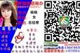 杨家草堂健康咨询有限公司大量供应中老年保健品纟列产品