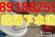 北京丰台青塔供应疏通马桶维修马桶盖水箱维修