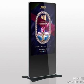 【广告机报价_供应55寸超薄落地苹果款液晶广告机_液晶广告机图片】