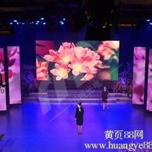 北京LED屏,彩幕租赁,PAR筒灯,LED染色灯