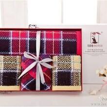 西安广告毛巾竹纤维毛巾西安毛巾批发礼盒包装图片