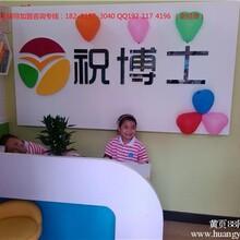 小县城经营低年级课程辅导班有什么技巧