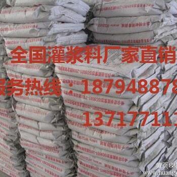 聚合物保温砂浆厂家聚合物抹面砂浆厂家