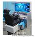 林芝智能学车之星科技汽车模拟器怎么样