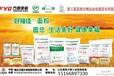 方圆面粉专用粉/超级麦芯粉/家庭健康粉/高筋粉