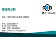新疆诚信企业急聘本省一级注册建筑师挂资质多少钱?