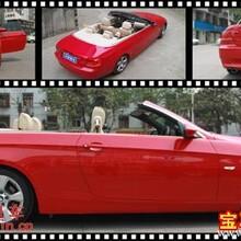 武汉京源租车,多车型,欢迎前来洽谈