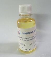 浸泡脱脂表面活性剂图片