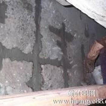 定西市水泥路面修补料制造商生产厂家