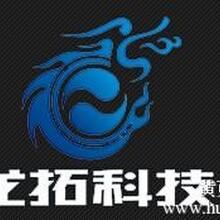 郑州网站建设就找龙拓科技