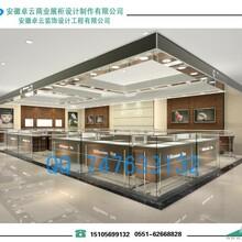商场设计,装修,展柜,展台,货柜,柜台,货架制作